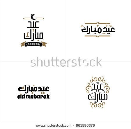 Eid Mubaraku0027 arabic islamic vector typography with white - eid card templates