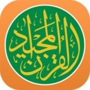 Quran Majeed Full ‎3.4a Apk + Database for android free