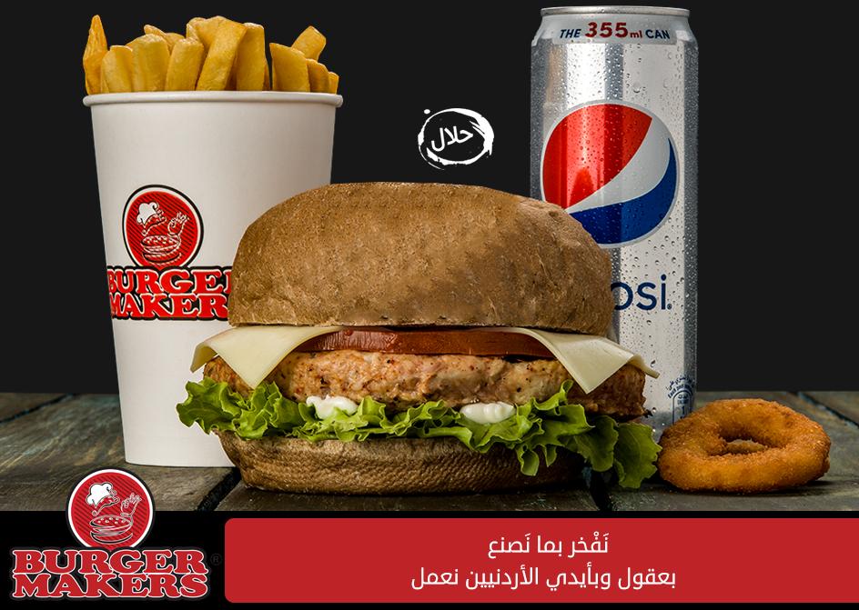 Pin On Chicken Burger