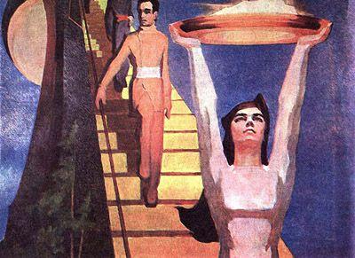 """Bowl of Fire"" oil painting, Gennady Golobokov, Art of Soviet period"