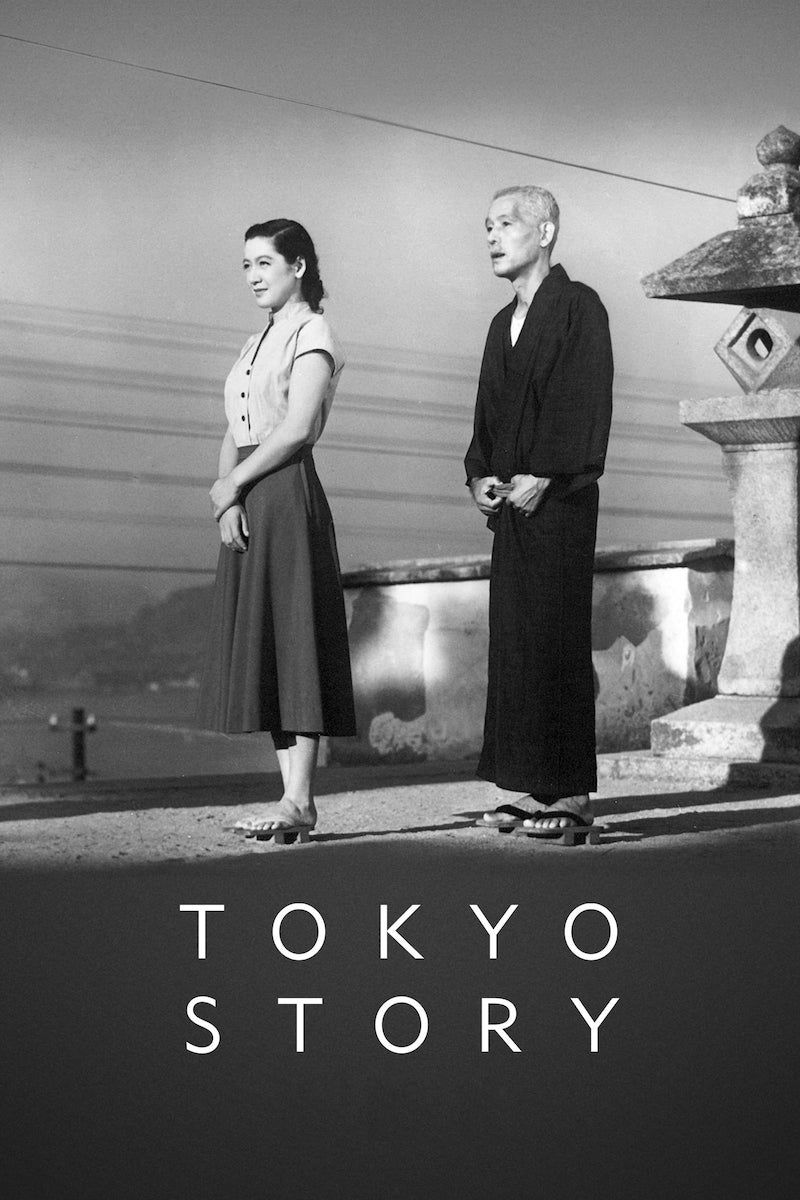7 Japanese Movies To Add To Your Watchlist Just One Cookbook Tokyo Story Japanese Movies Free Movies Online