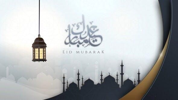 Ramadan And Eid Mubarak Opener Video Video In 2021 Eid Mubarak Eid Mubarak Messages Eid Mubarak Animation