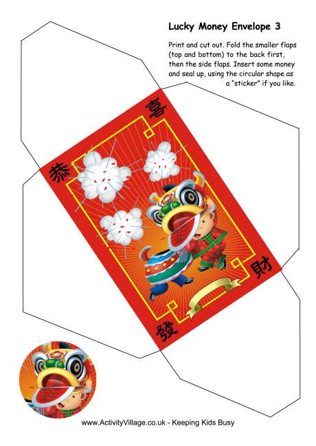 Lucky Money Envelope Red Boy Chinese New Year Crafts For Kids Chinese New Year Crafts Money Envelopes