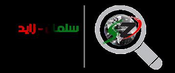 وكالة الأخبار الاقتصادية والتكنولوجية 2 مركز سلمان زايد لدراسات الشرق الأوسط يعقد مؤتمر Retail Logos Tech Company Logos Lululemon Logo