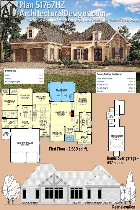 Plan 51767hz Exclusive Acadian French Country House Plan With Vaulted Rear Porch French Country House Plans Country House Plans House Plans