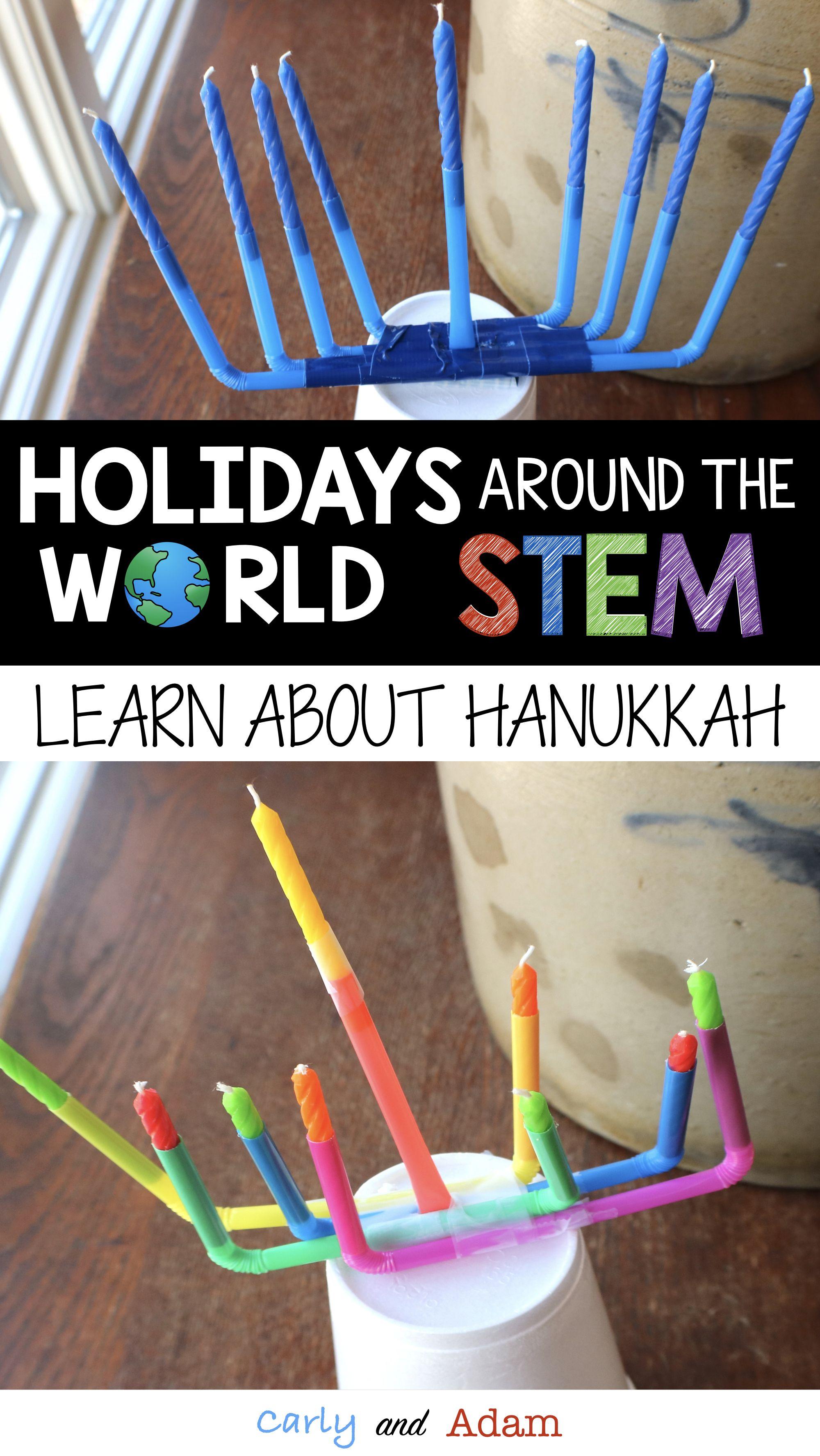 Holidays Around The World Stem Activity Israel Hanukkah Chanukkah
