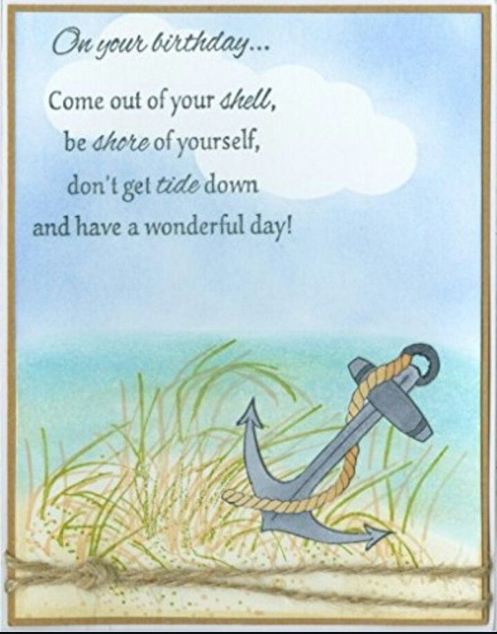 Pin By Vickie Conover On Beach Birthday Wishes Birthday
