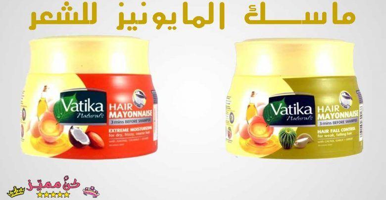 ماسك المايونيز للشعر الجاف و المتقصف افضل 5 منتجات مايونيز الشعر Mayonnaise Mask For Dry And Brittle Hair 5 Best M Dish Soap Bottle Dish Soap Hair