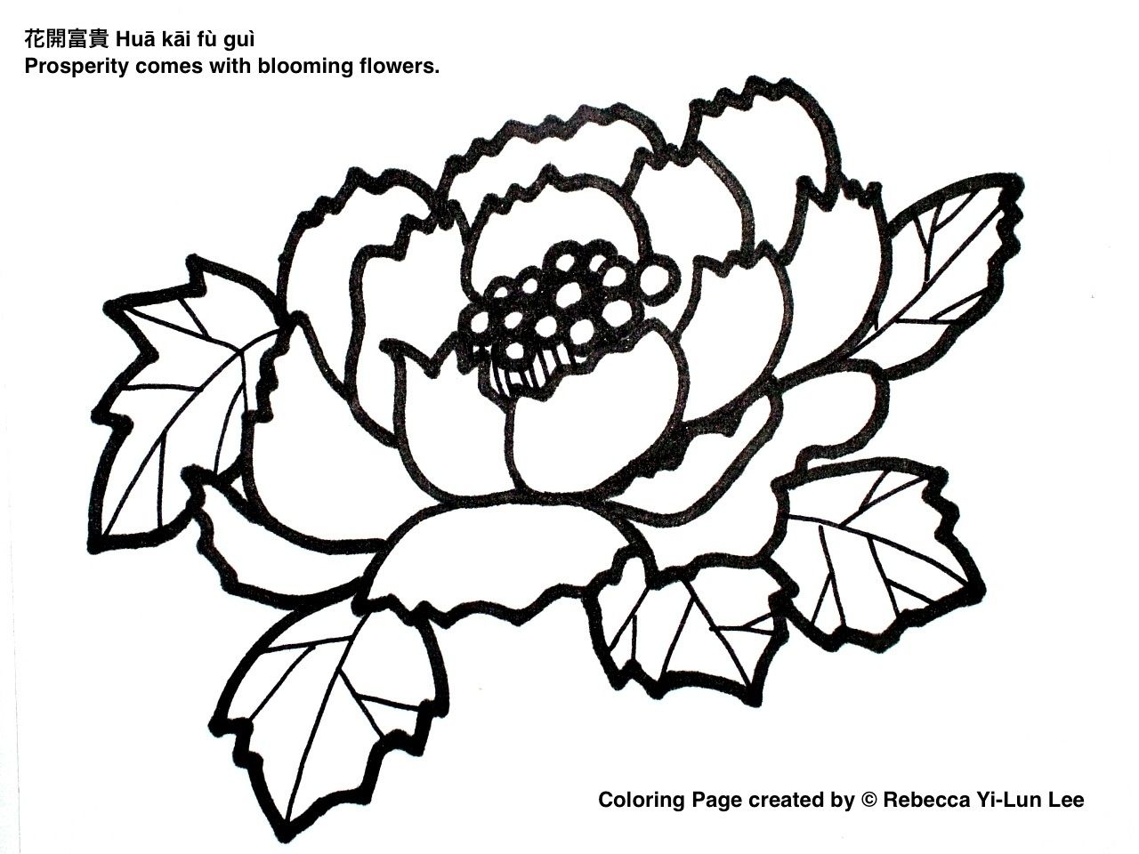 Miss Panda Chinese New Year Coloring Page Prosperity With Blooming Flower