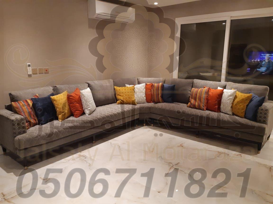 كنب متصل مودرن روعة من تصميم وتنفيذ جلستي المطرزة جوال 0506711821 Home Decor Decor Bedroom Decor