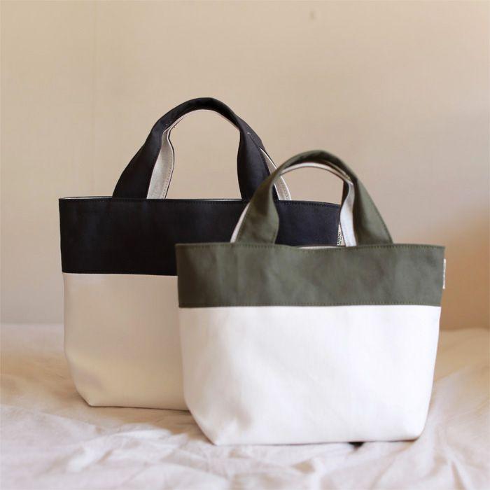 かんたんシンプルなバイカラー帆布トートバッグの型紙と作り ...