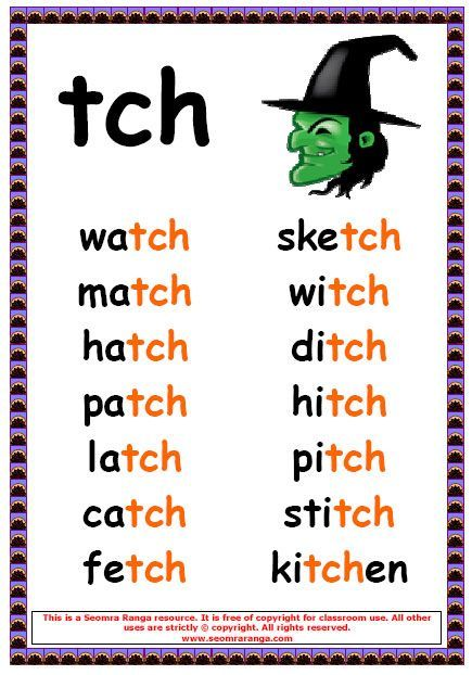 Worksheet Tch Words tch words english reading pinterest ell and anchors words