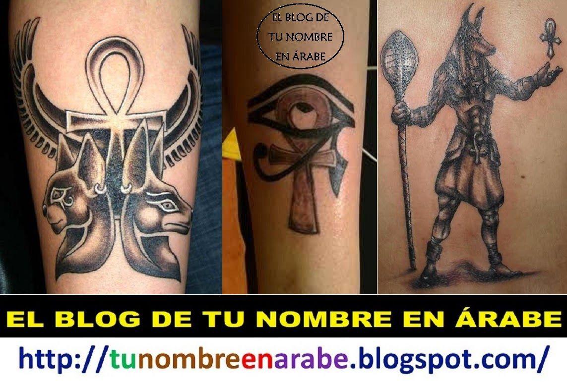 Tatuajes Con La Llave De La Vida Simbolos Pinterest