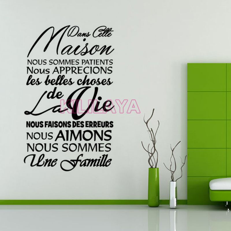French Removable Vinyl Wall Sticker Dans Cette Maison For Living - stickers dans cette maison