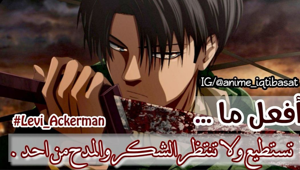 Levi Ackerman In 2021 Anime Anime Crying Levi Ackerman