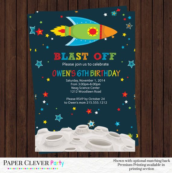Outer Space Birthday Invitations Boys Rocket Ship