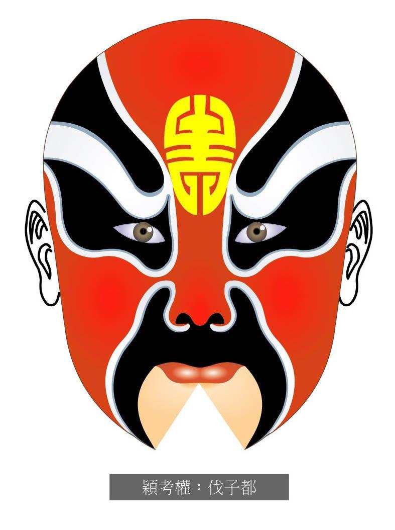 Chinese Opera Masks,Peking Opera Masks,FaZiDu YinKaoQuan ...