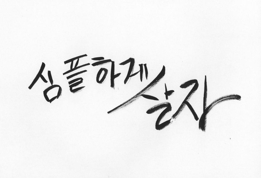 t116 w3 김수연 03