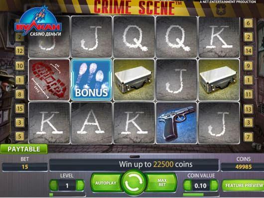 Реальные игровые автоматы на деньги вулкан малыш обезьяна игровые автоматы онлайнi