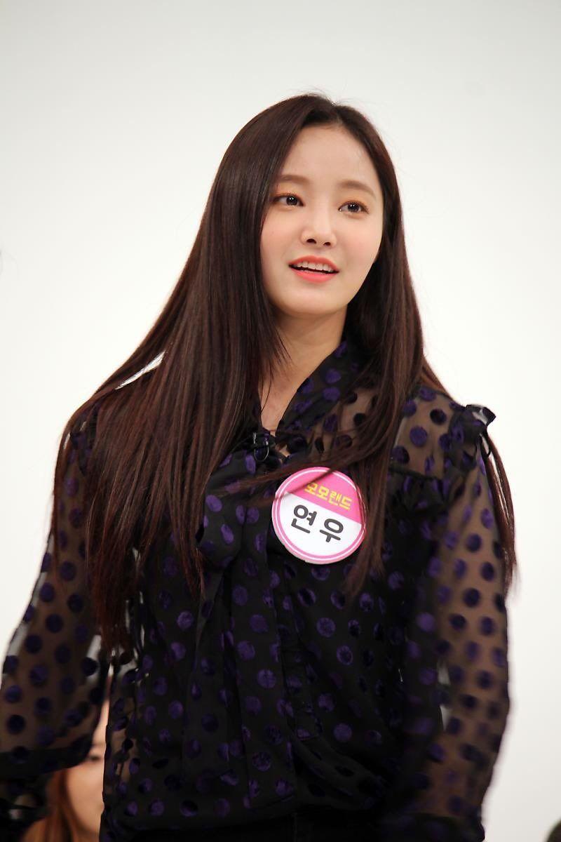 Ghim của KDee trên Momoland Yeonwoo Nữ thần, Hình ảnh