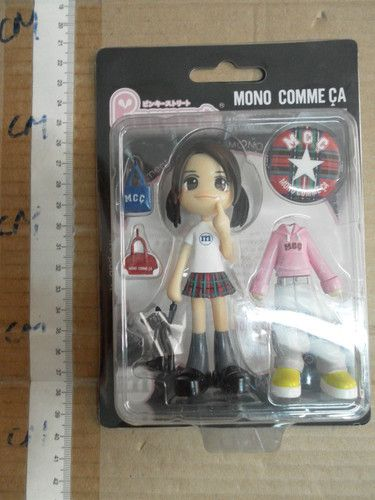 Pinky:st Street MONO COMME CA GSI Creos