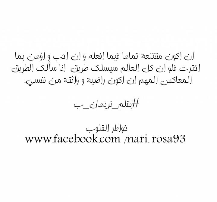 كن قنوعا Math Arabic Calligraphy Math Equations