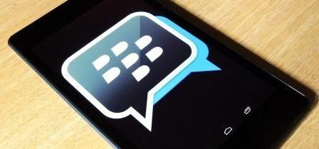 Cara Mengganti Nada Bbm Dengan Mudah Dengan Gambar Aplikasi Blackberry Tablet