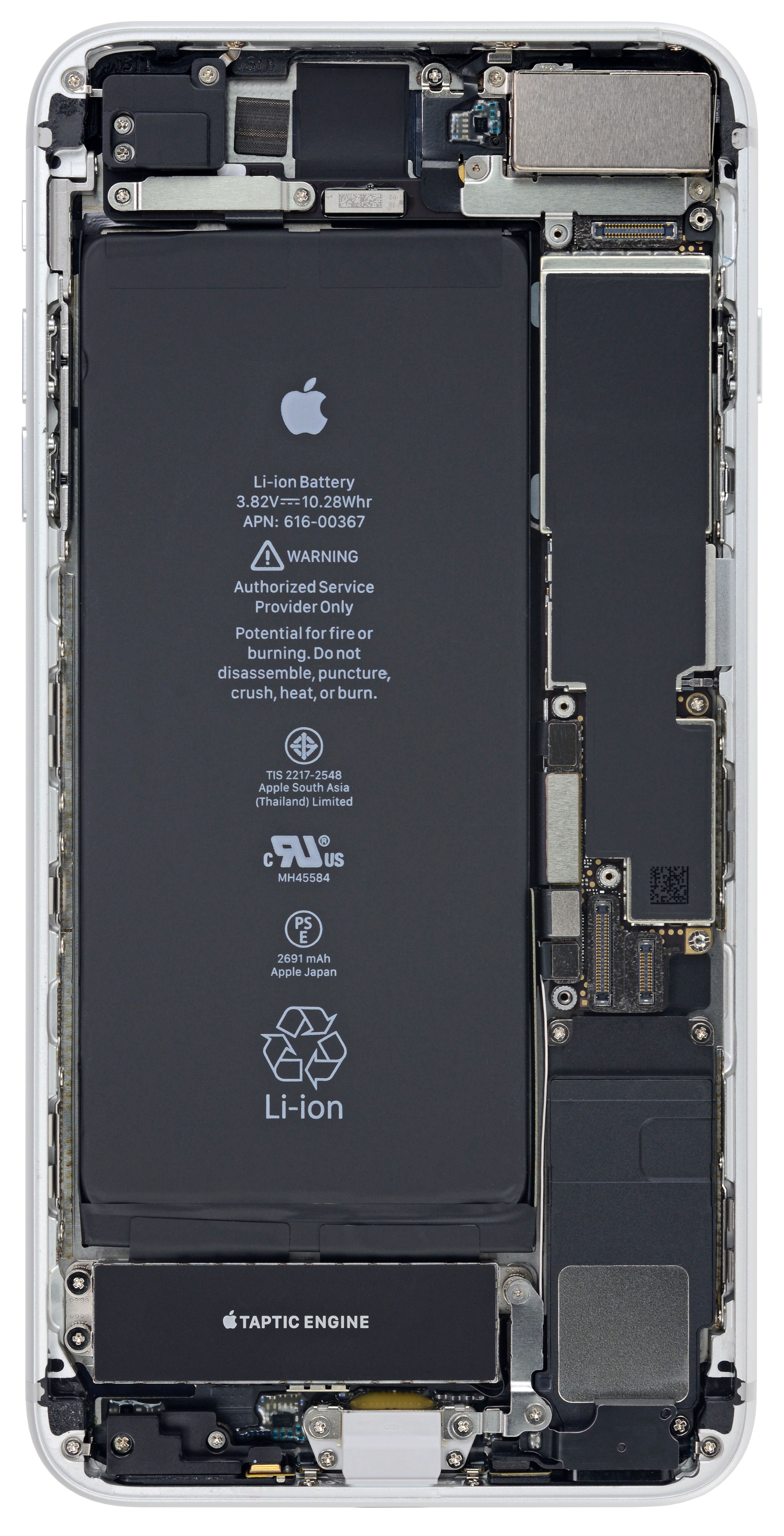 X Vision Internals Wallpaper For The Iphone 6 Iphone 6 Plus
