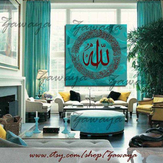 Canvas wall art turquoise brown decor arabic calligraphy artwork