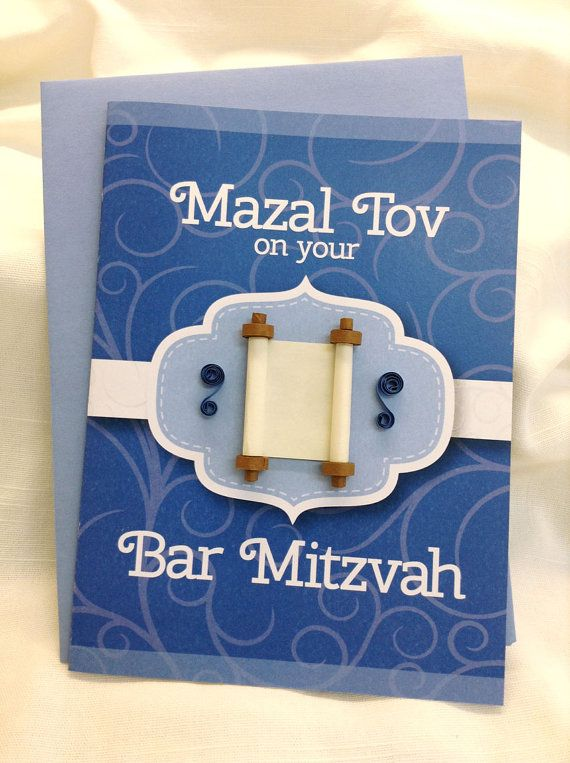 Mazal Tov On Your Bar Mitzvah Greeting Card By