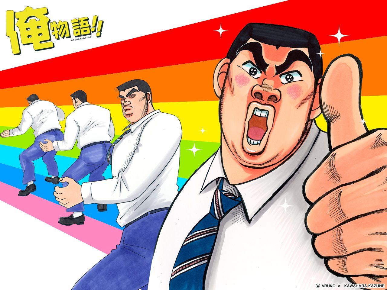 Ore Monogatari Wallpaper Hd Takeo By Corphish2 On Deviantart Anime