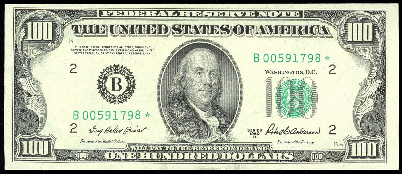 VIRGINIA USA US 1 $ DOLLAR  FRN 2013  UNC E 5 RICHMOND