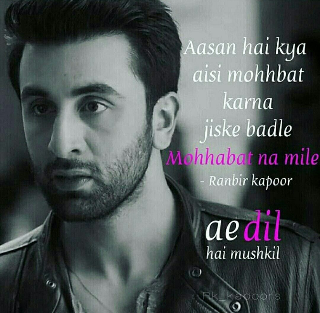 Pyar Ektarfa Hor H Mujhe My T Poetry Sad Quotes