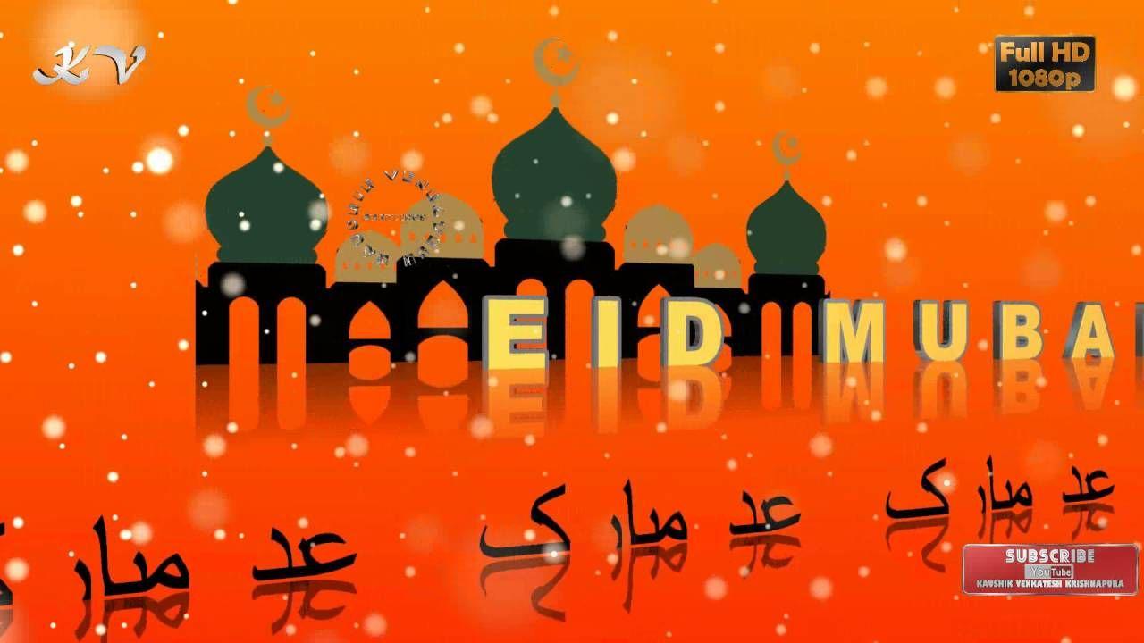 Happy Eid Wishes Eid Mubarak Eid Greetings Eid Ul Fitr Animation