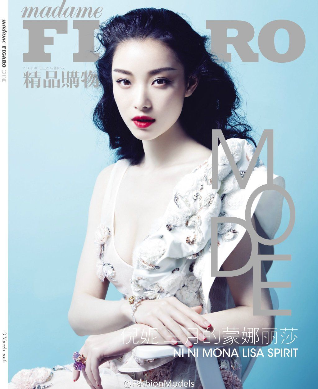 Taiwanese Beauty Queens: Gorgeous NiNi #Madame Figaro