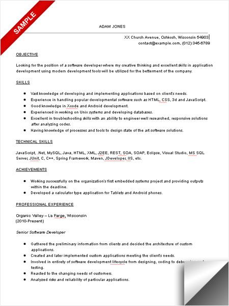 Resume Software Engineer Software Developer Resume Sample Objective & Skills  Computer