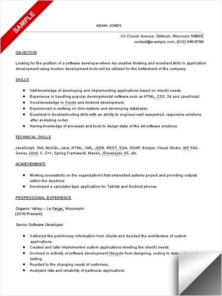 Software Developer Resume Sample Objective Skills Resume Software Engineering Resume Free Resume Samples