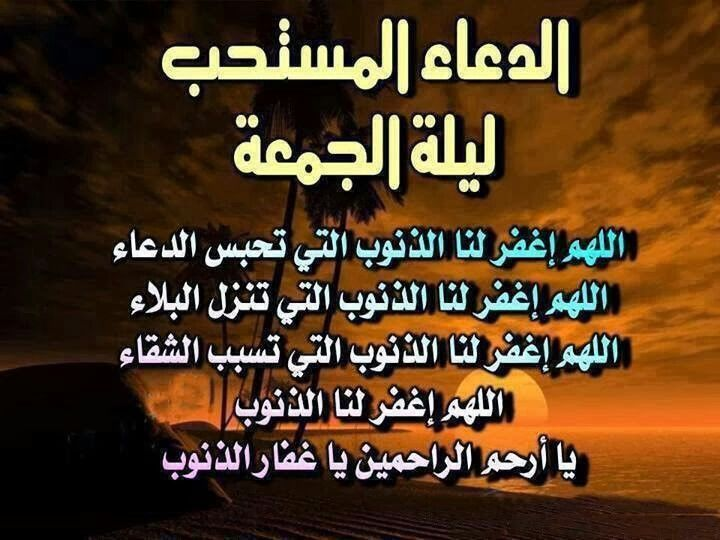 دعاء في قمة الروعة م Quotes Words Hadeeth