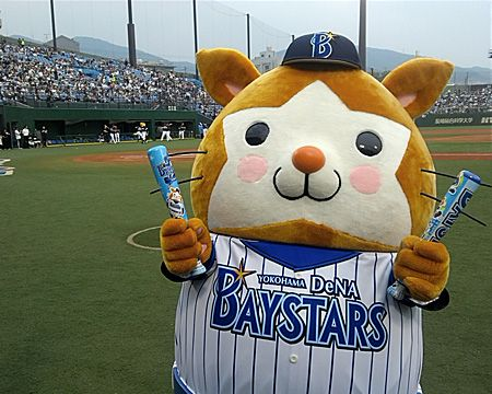 Db スターマン Nbc塚田アナのブログ 野球 イラスト 球団マスコット