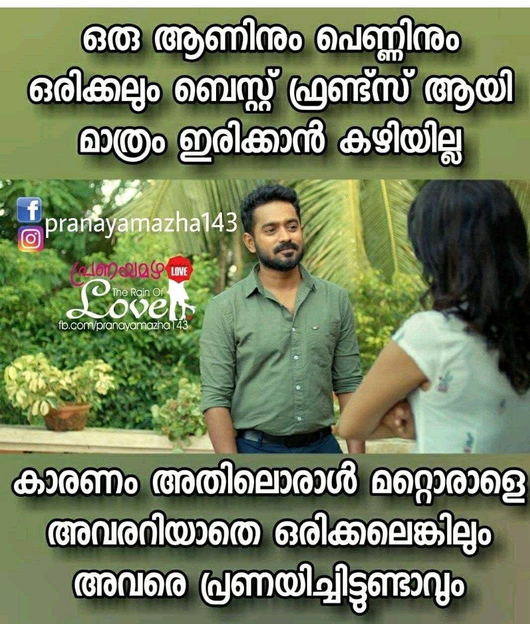 Sathyam Malayalam Quotes Silent Quotes Friendship Quotes