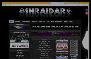 Shraidar شرايدر الموقع الاصلي Myshraidar 2021 العاب مهكرة للاندرويد وتطبيقات Music Instruments Audio Mixer Mixer