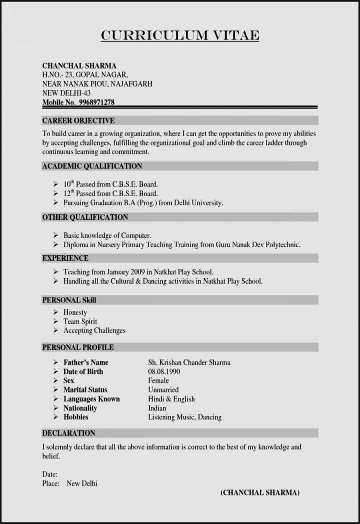 30 Curriculum Templates For Teachers Cover Letter Templates Job Resume Format Sample Resume Format Resume Format Download