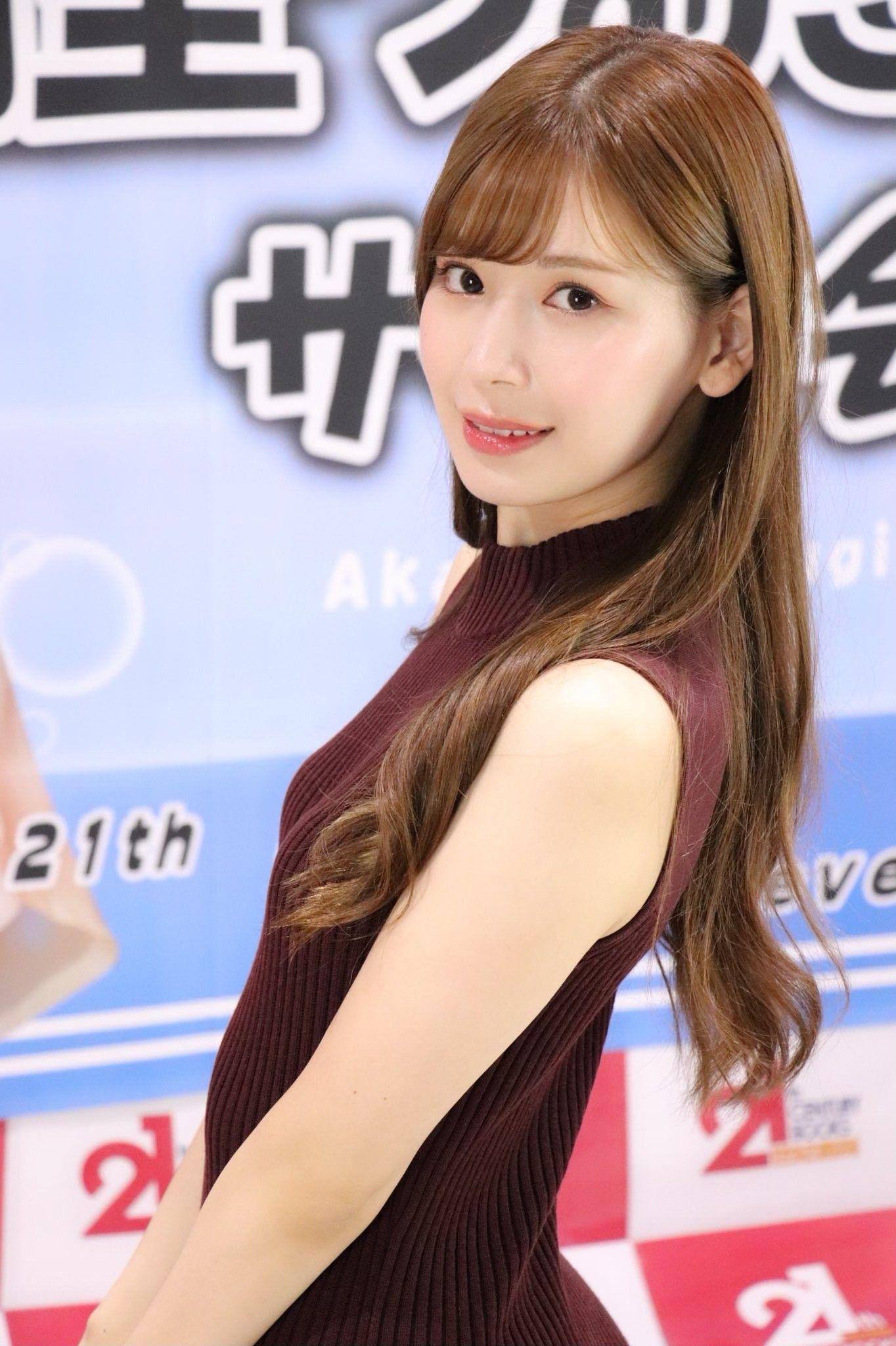 Pin By Anonymous On Asian Beauty Asian Beauty Beauty Asian