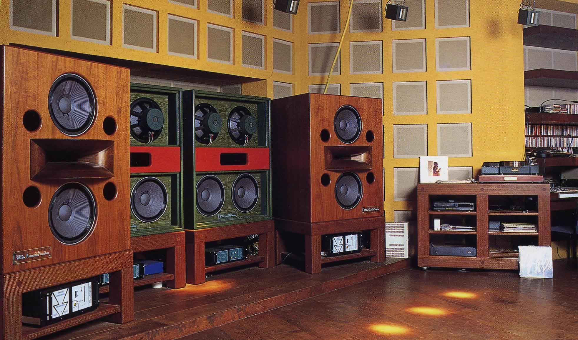 Rey Audio RM-7v plus rare Rey Audio Subwoofers   Best ...
