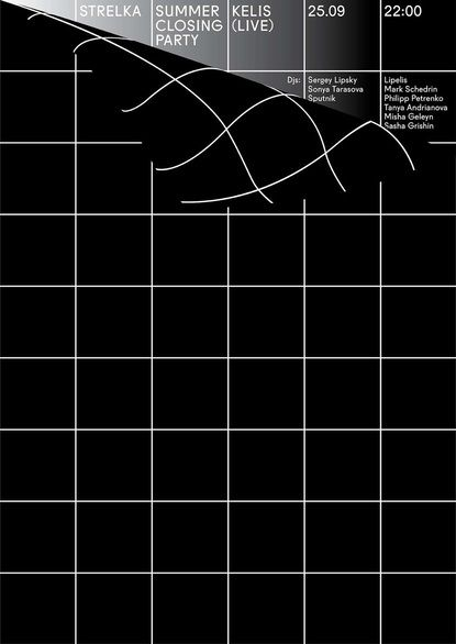 black and white, graphic design, poster