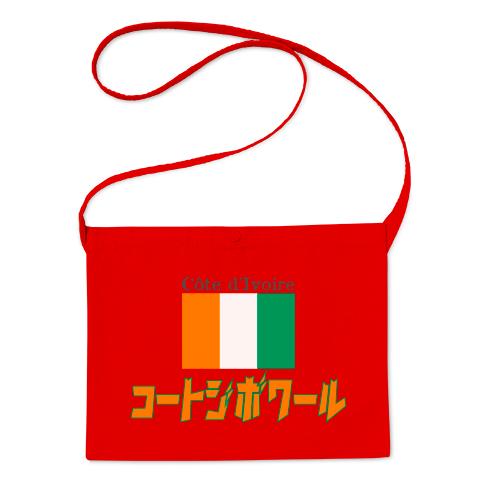 コートジボワール 国旗