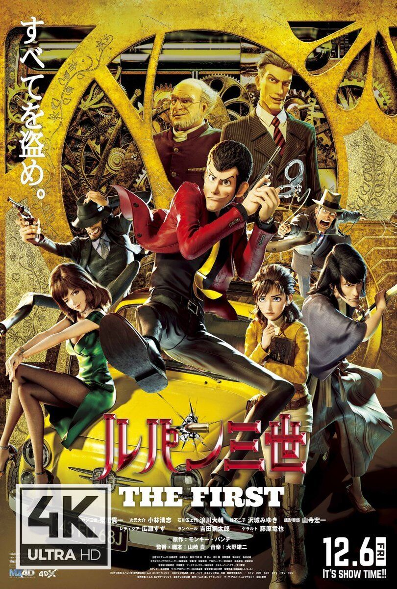 4K Ultra HD Lupin III The First (2019) Watch & Download