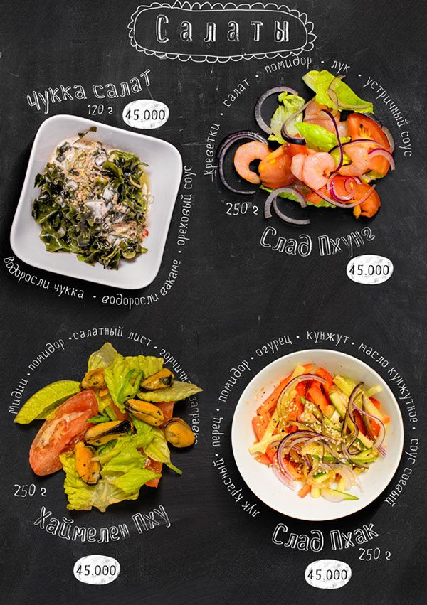 20 Beautiful Restaurant Cafe and Food Menu Designs for – Free Cafe Menu Templates for Word