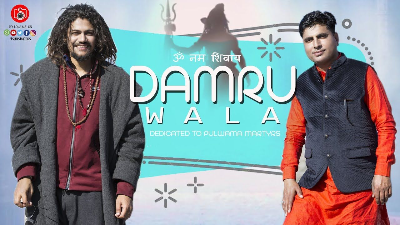 Damru Wala Hansraj Raghuwanshi Suresh Verma Offical Video Paramj Mera Martyrs Bhola