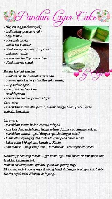 Pandan Layer Cake Cake Baking Recipes Pandan Layer Cake Layer Cake Recipes